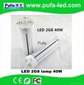 2G8 LED灯 2