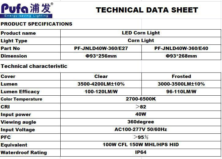 高亮led 玉米燈40W 4