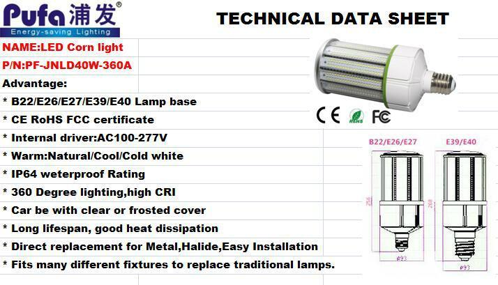 高亮led 玉米燈40W 3