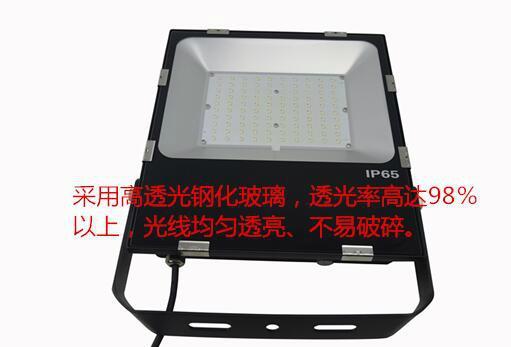 50W超薄投光灯 4