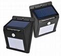 太陽能感應庭院燈 1