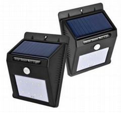 太陽能感應庭院燈