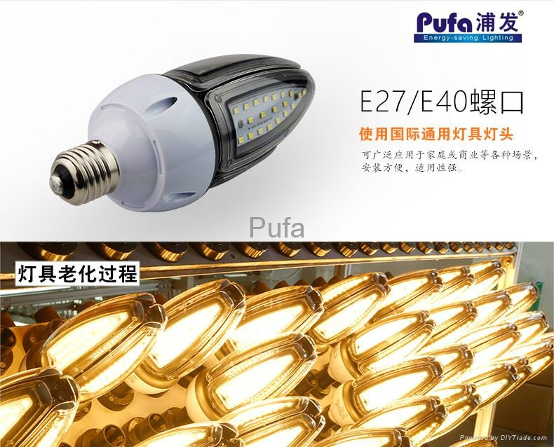 大功率花瓣玉米燈30w 6