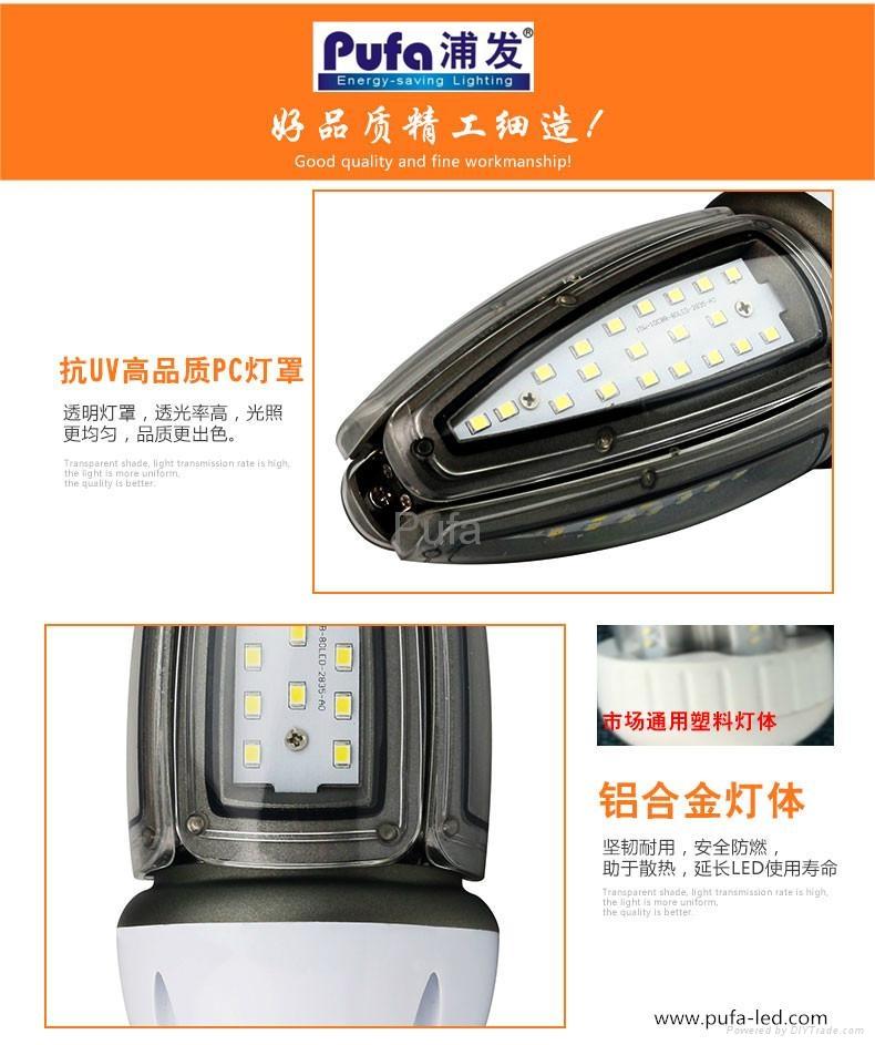 LED Corn Light 40W 7
