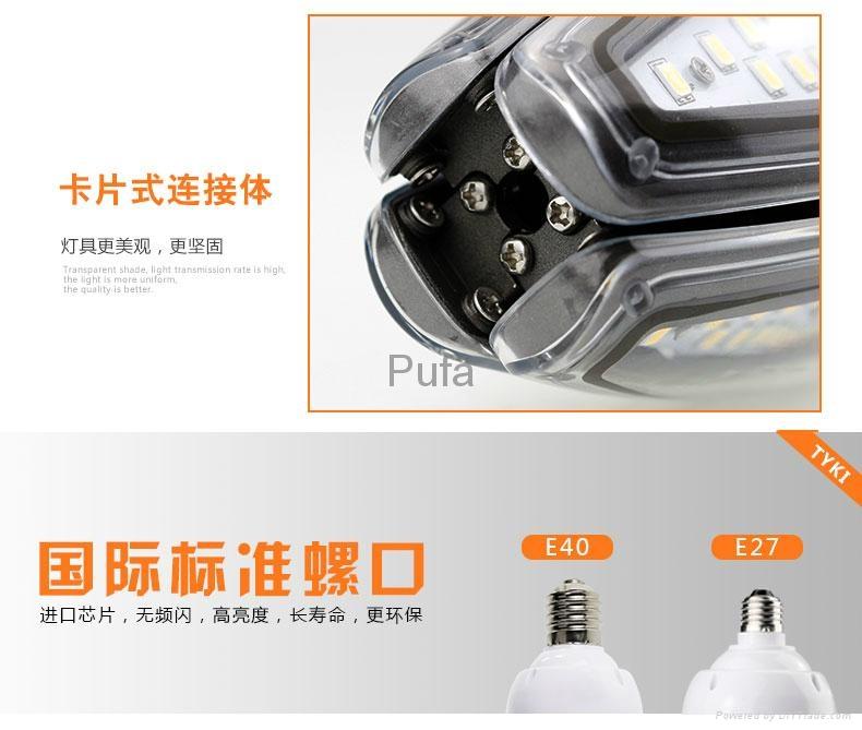LED Corn Light 40W 9