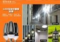 LED Corn Light 40W 10