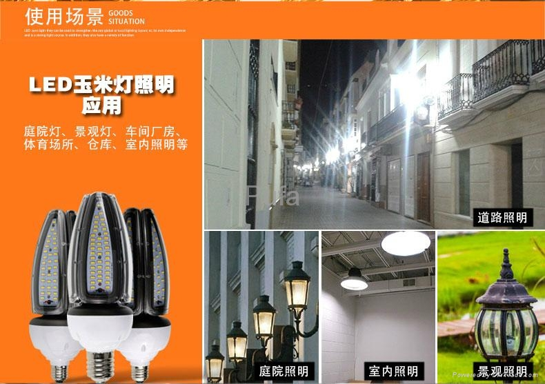 大功率玉米燈50W 9