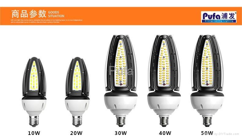 大功率玉米灯50W 6