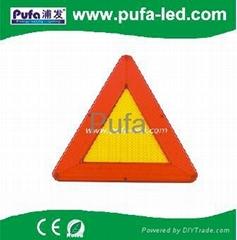闪烁三角警示牌