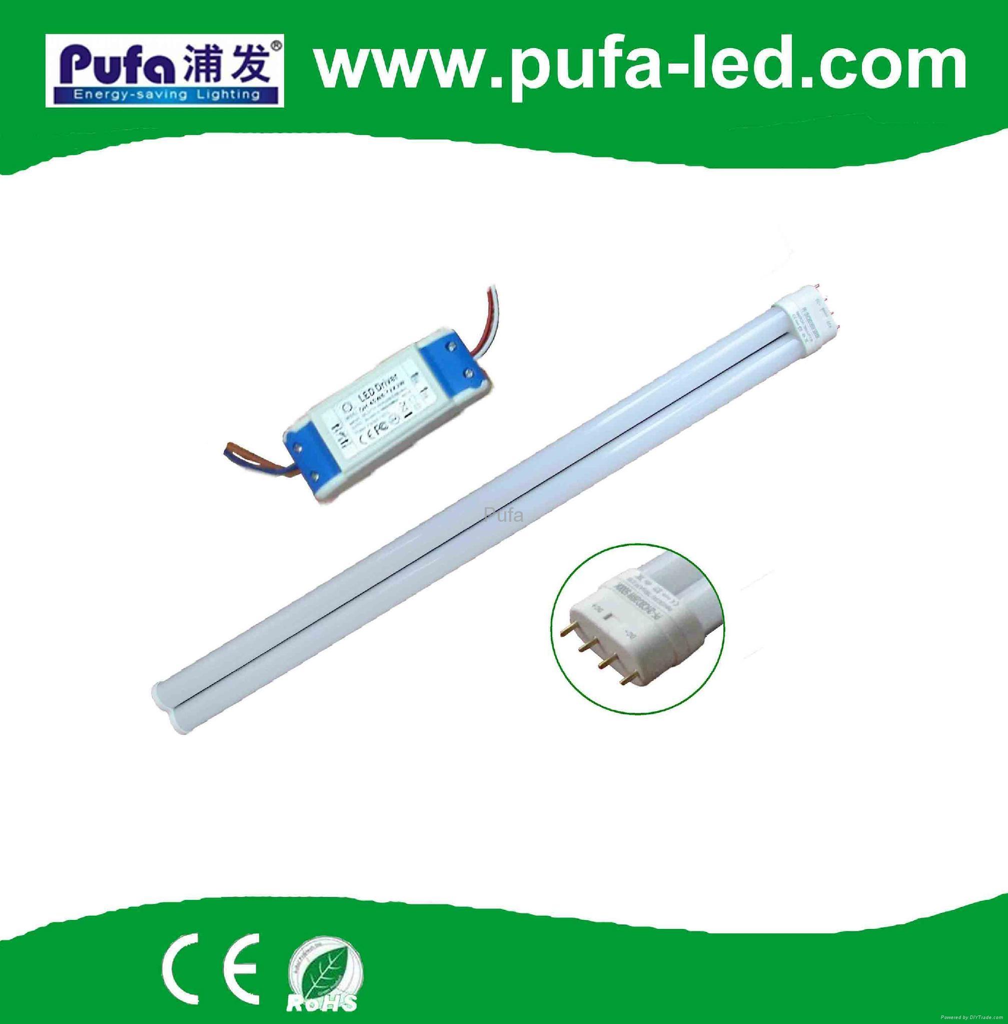 LED 2G11 橫插燈 9W 2