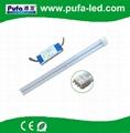 LED 2G11 横插灯 9W 2