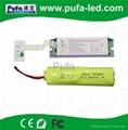LED灯多功能应急电源逆变器