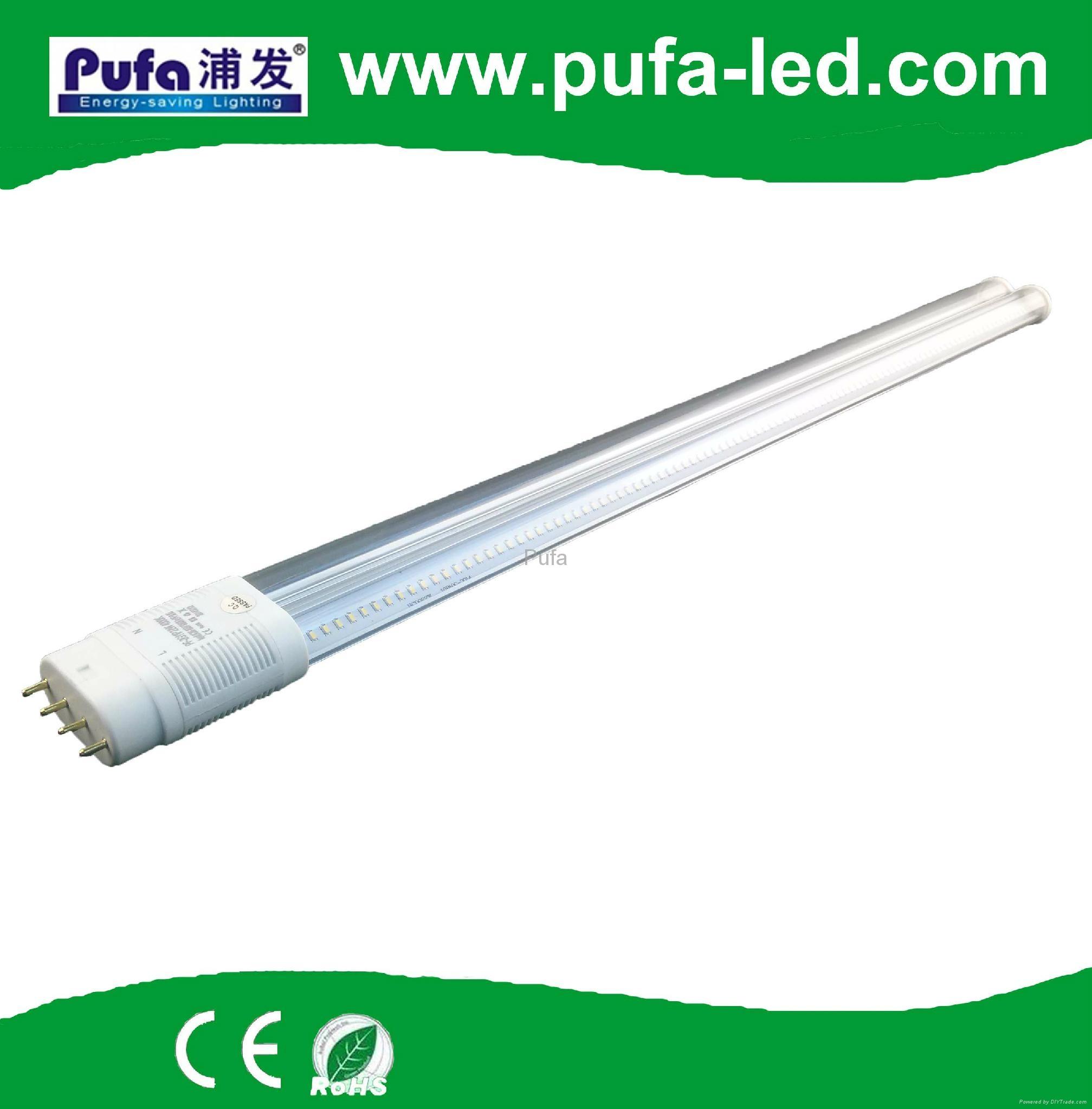 LED 2G11 横插灯 7W 2
