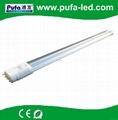 LED 2G11 橫插燈 7W 2