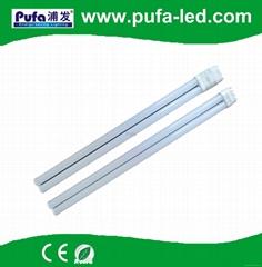 LED 2G11 橫插燈 7W