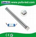 LED 2G11 横插灯 7W 3