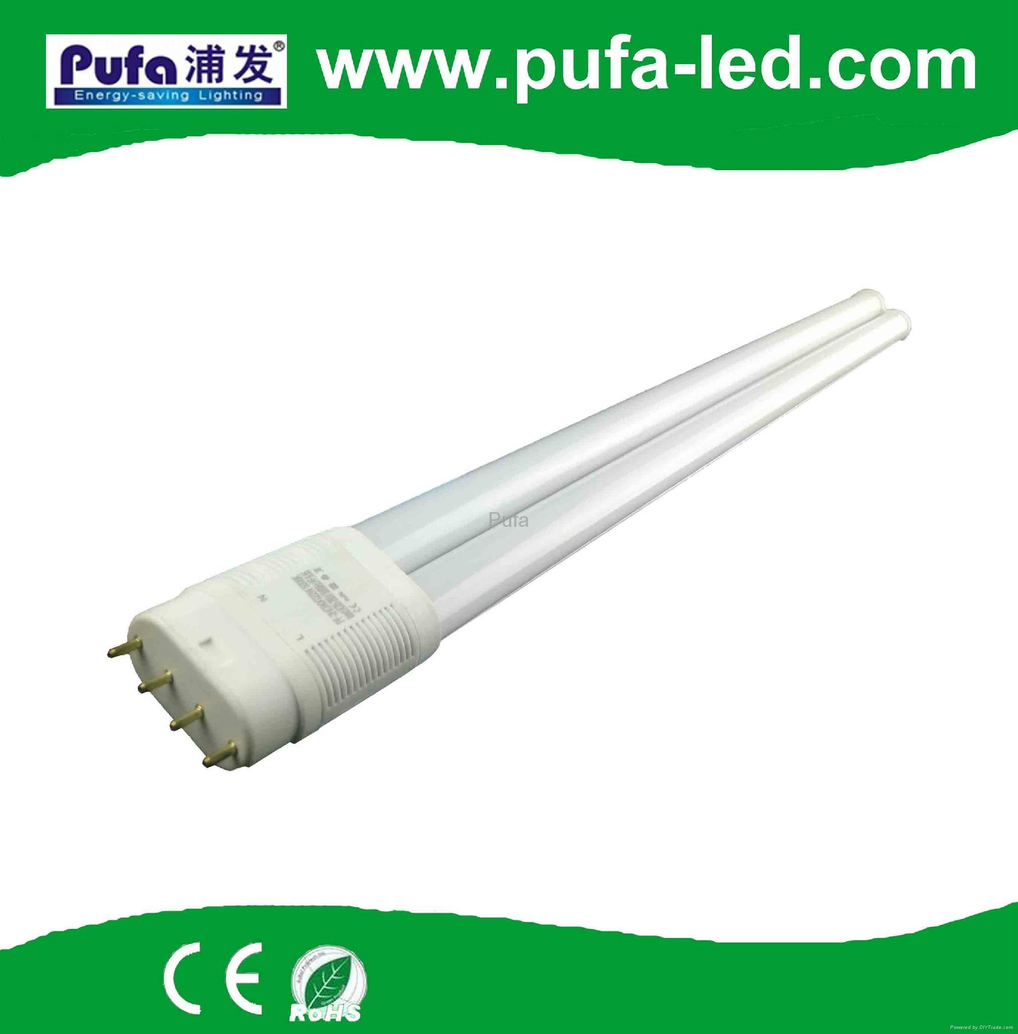 LED 2G11 横插灯管26W 电源外置 2