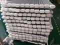LED 2G11 橫插燈管15w 2