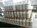 LED路燈20W~60W E26/E27/E39/E40/B22 2