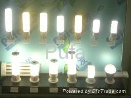 LED GX24Q 橫插燈 18W 2