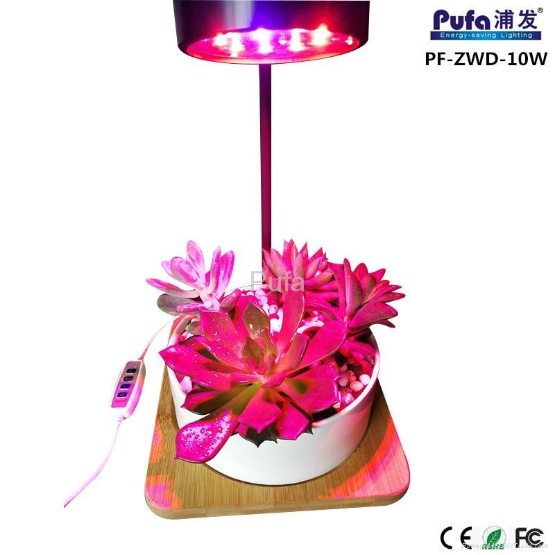LED雙面兩用臺燈10W 1