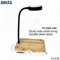 LED雙面兩用臺燈10W 3