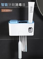 多功能牙刷殺菌消毒燈免打孔收納盒