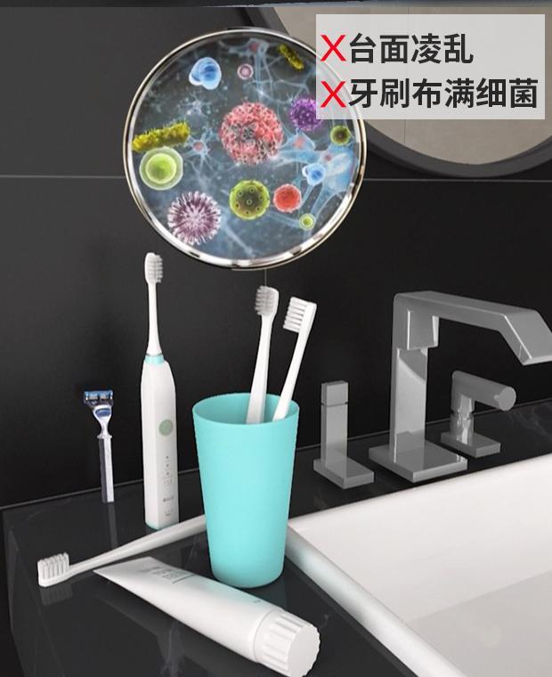 多功能牙刷杀菌消毒灯免打孔收纳盒 2