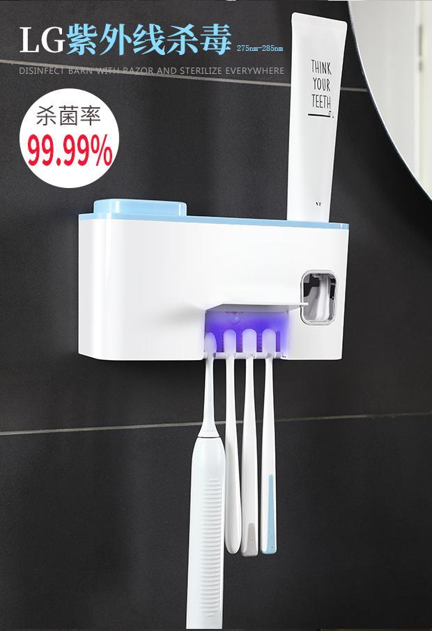多功能牙刷杀菌消毒灯免打孔收纳盒 3