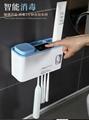 多功能牙刷杀菌消毒灯免打孔收纳盒 4