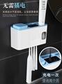 多功能牙刷杀菌消毒灯免打孔收纳盒 5