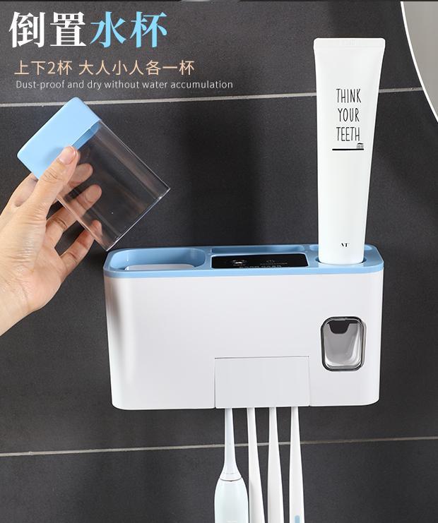 多功能牙刷杀菌消毒灯免打孔收纳盒 6