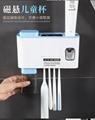 多功能牙刷杀菌消毒灯免打孔收纳盒 7