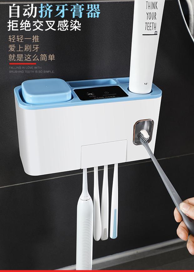 多功能牙刷杀菌消毒灯免打孔收纳盒 8