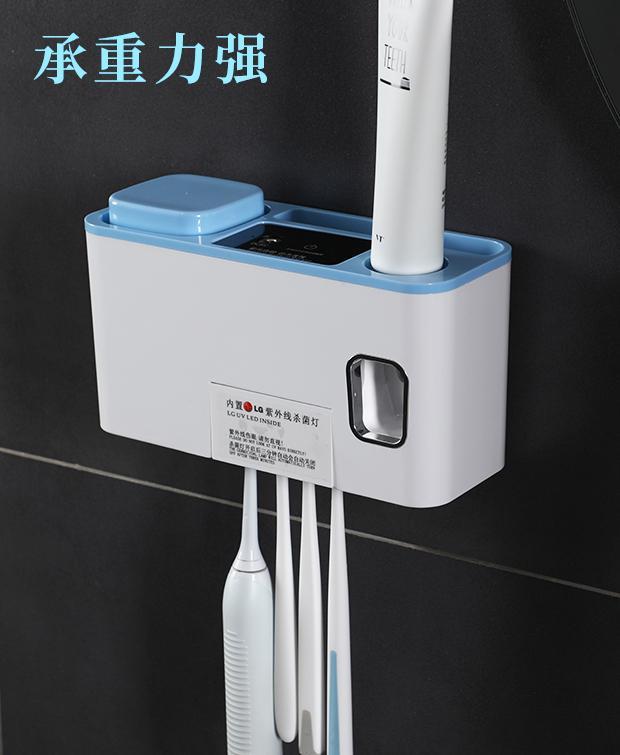 多功能牙刷杀菌消毒灯免打孔收纳盒 11