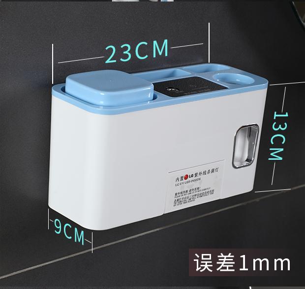 多功能牙刷杀菌消毒灯免打孔收纳盒 12