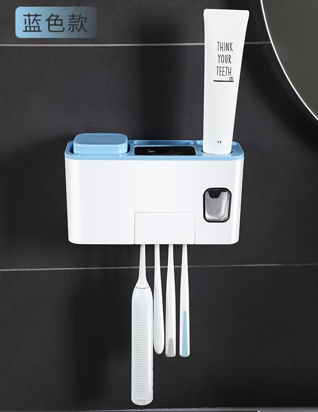 多功能牙刷杀菌消毒灯免打孔收纳盒 13
