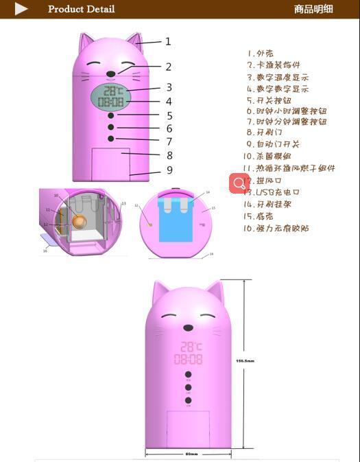 Intelligent drying toothbrush sterilizer-C3 5