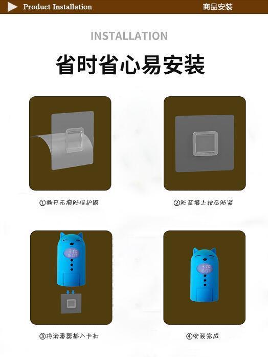 Intelligent drying toothbrush sterilizer-C3 11