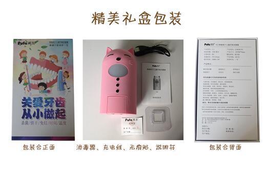 Intelligent drying toothbrush sterilizer-C3 12