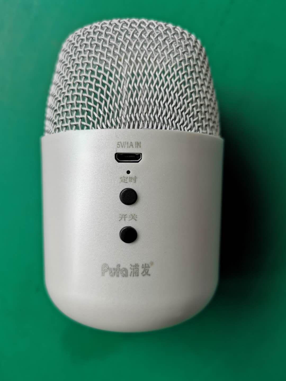 便携式语言播报定时可充电大电池使用时间长紫外线杀菌灯C4 3