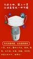 便攜式語言播報定時可充電大電池使用時間長紫外線殺菌燈C4 12