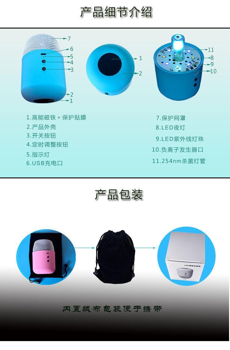 便携紫外线家用厨房卫生间衣柜冰箱汽车用臭氧紫外线灭菌灯 11