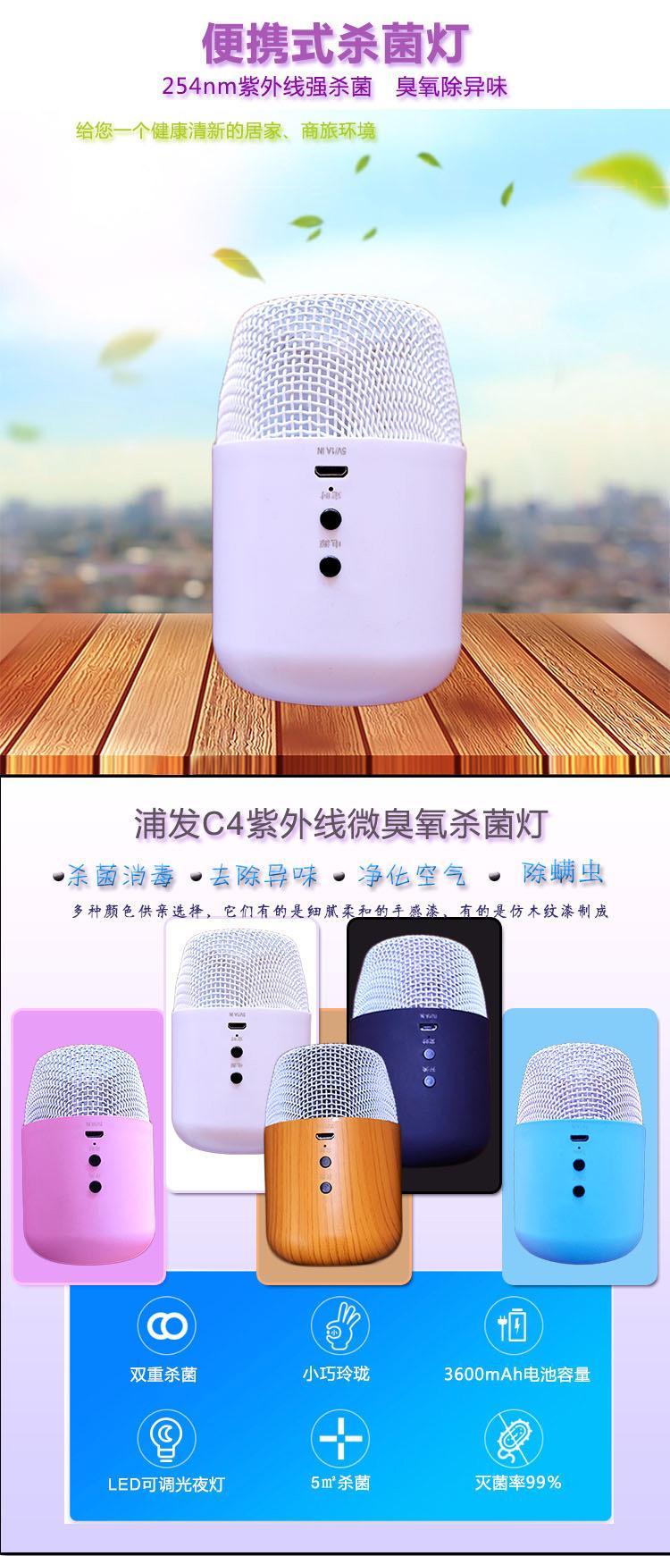 便攜紫外線家用廚房衛生間衣櫃冰箱汽車用臭氧紫外線滅菌燈 1