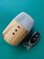 無線遙控居家冰箱汽車用小面積臭氧除臭紫外線滅菌燈 1