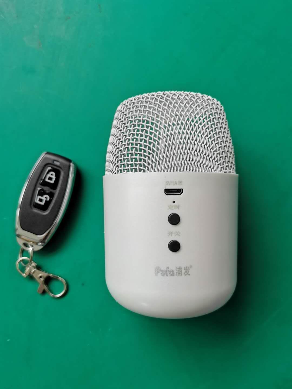 無線遙控居家冰箱汽車用小面積臭氧除臭紫外線滅菌燈 3