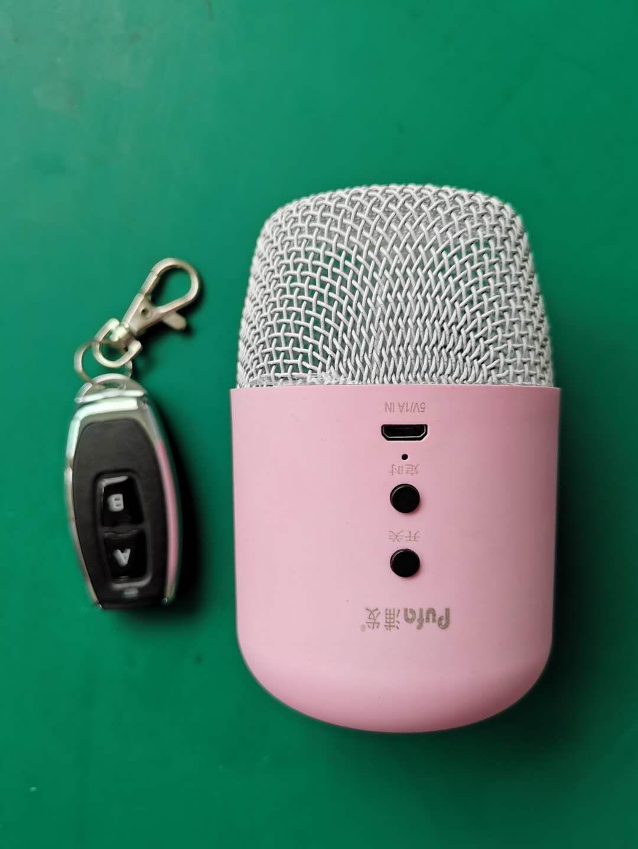無線遙控居家冰箱汽車用小面積臭氧除臭紫外線滅菌燈 7