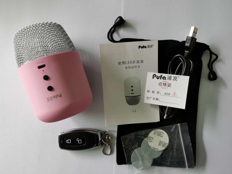 無線遙控居家冰箱汽車用小面積臭氧除臭紫外線滅菌燈 8