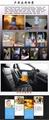 無線遙控居家冰箱汽車用小面積臭氧除臭紫外線滅菌燈 16