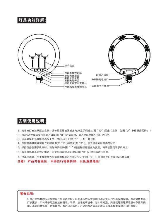新款熱銷18寸led環形直播燈美顏手機拍照主播攝影補光燈設備 4